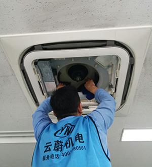 天井机清洗